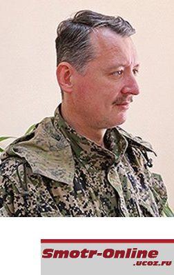 Новости украины сегодня от Стрелкова, Сводки от ополчения Новороссии 18,08,2014