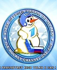 Хоккей России - Финляндии 21 декабря 2013 Прямая трансляция