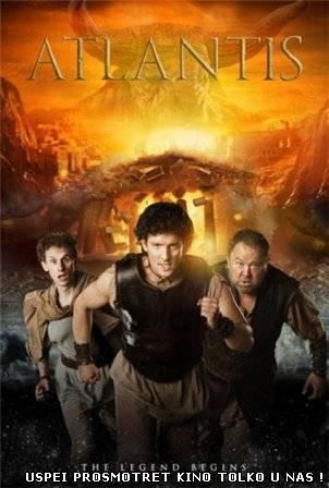 Атлантида (2013) 12 серия